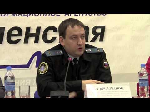 Андрей Лобанов зам руководителя Управления Федеральной службы судебных приставов по области
