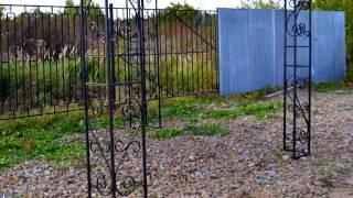 Недорогая беседка для дачи из металла, простая конструкция, Днепр