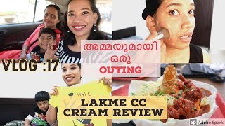 Vlog:17 I അമ്മയുമായി ഒരു ഔട്ടിങ് ILAKME CC Cream Review & Wear TestI  MAX , BIG BAZAAR HAUL