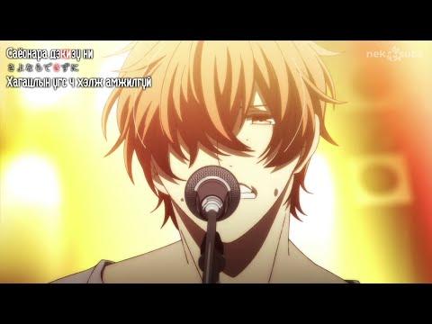 [Nekosubs] Given - Fuyu No Hanashi | A Winter Story [Episode 9 Insert OST]
