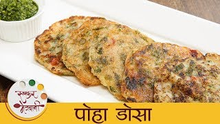 rava recipes breakfast