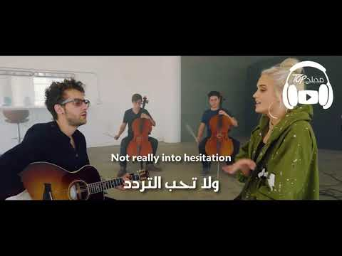 THERE'S NOTHING HOLDING ME BACK - KHS, Macy Kate - COVER مترجمة عربي