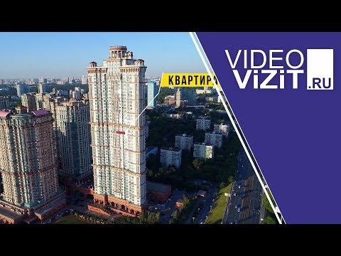 Алые паруса Москва квартира С высоты Интерьер видео недвижимость