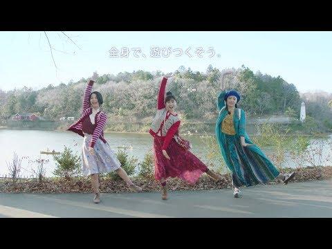 """土屋太鳳と一緒にダンス!2019年版""""ちちんぶいぶいダンス""""振り付け動画が公開"""