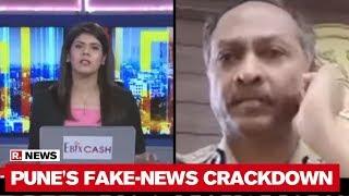 Pune Police Commissioner Dr K Venkatesham Details Crackdown On Fake News Amid Coronavirus Lockdown