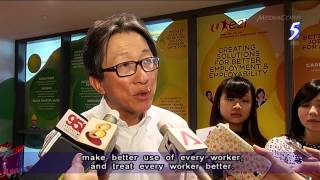 Lim Swee Say: S
