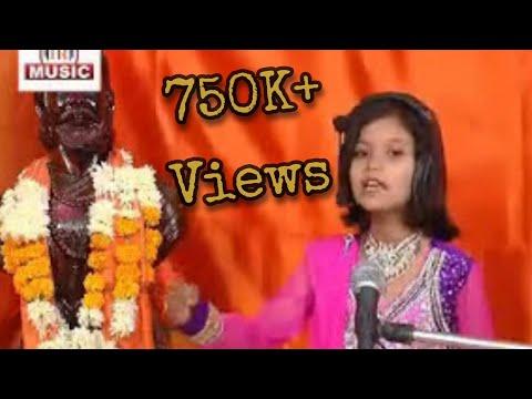 Shivaji Maharaj New Song