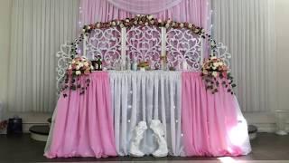Оформление свадьбы и выездной регистрации