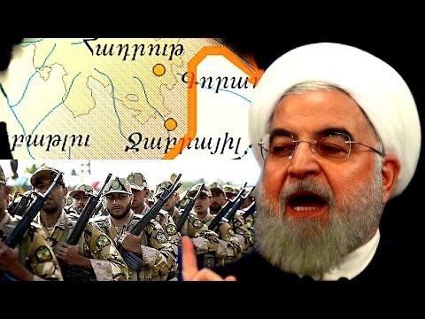 ՀՐԱՏԱՊ!!! Իսկական սպանդ Ղարաբաղում։ Իրանը մոռթլով մտավ Շուշի
