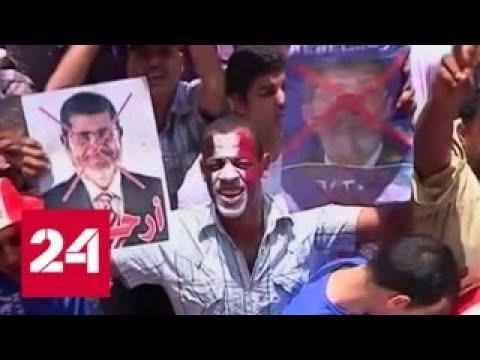 Экс-президента Египта похоронили в каирском пригороде - Россия 24