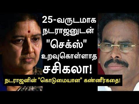 """நடராஜனின்(சசிகலா) """"கொடுமையான"""" கண்ணீர்கதை! M.Natarajan Latest News."""