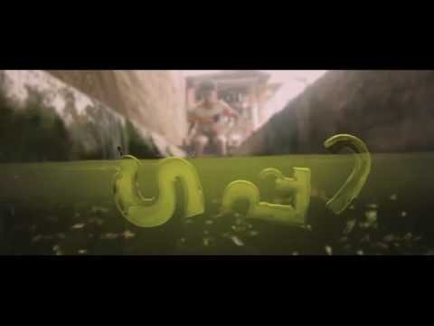 Guppy malayalam movie BGM