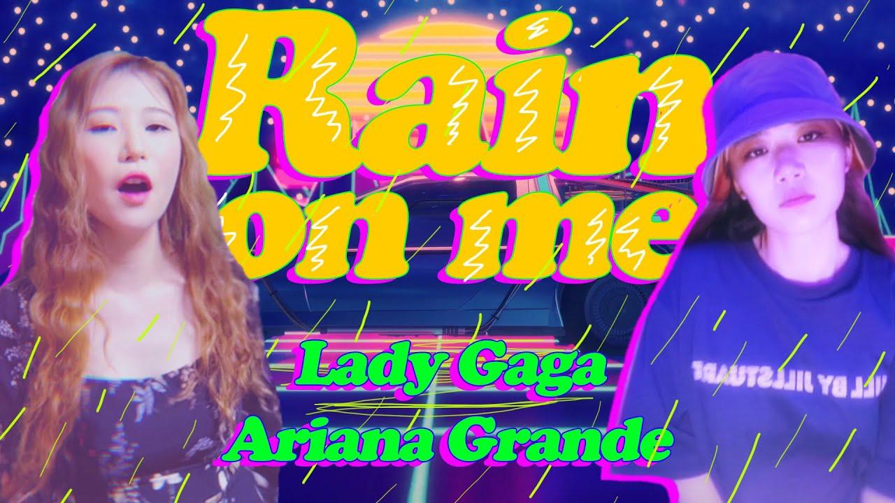 [COVER] Lady Gaga, Ariana Grande - Rain on me (Baeeori X Jiwan)