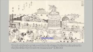 """Guide to Famous Spots of Edo"" (江戸名所図会 Edo Meisho Zue) - No.1"