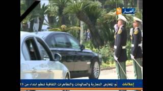 نقل جثمان الرئيس الراحل علي كافي الى مقبرة العالية
