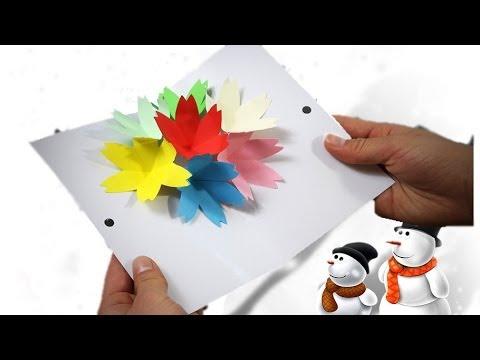 Как сделать 3d открытку своими руками фото 239