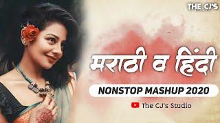 Marathi Love Mashup 2021   Best Marathi Love Remix Nonstop   Marathi Romantic Nonstop Mashup2021