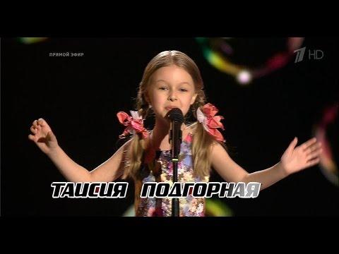 Куклишина, Захарова и Сапрыкина «На дискотеку»  - Поединки - Голос.Дети - Сезон 4