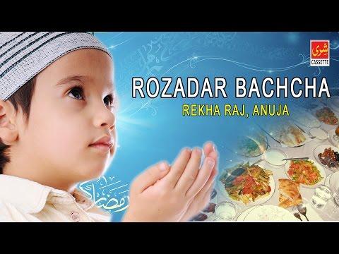 Rozadar Bachcha   Sabir Sabra   Rekha Raj, Anuja   Waqia 2016