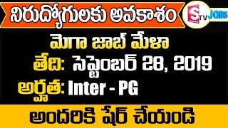 MEGA JOB FAIR - Hyderabad Job Mela - Latest Hyderabad Jobs - Suman TV Jobs