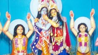 হরে কৃষ্ণ  Live)গৌরিপুর গোবিন্দ বাড়ি | মন্দির