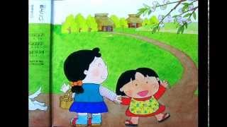 童謡 どこかで春が  (歌唱  桑名貞子さん)