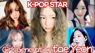 [Video] 소녀시대(Girl's Generation) 태연(TAE Yeon) Korea PoP S…