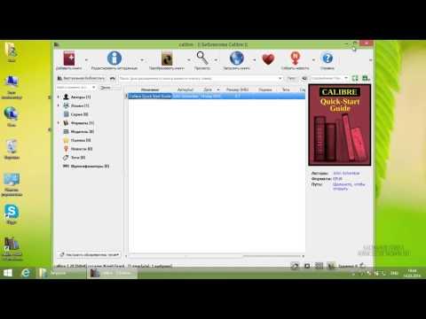 Calibre. Управление библиотекой и универсальный конвертер электронных книг