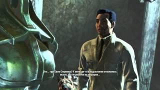 Fallout 4.Фокус с исчезн-ем.Осмотреть центр Мега-хирургия.