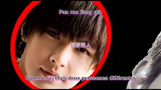 Xia Yi Ge Wo de Aaron Yan lyrics et traduction Mp3