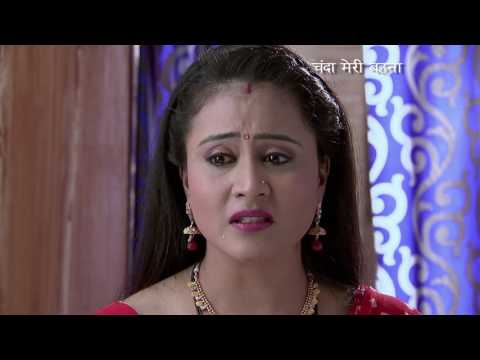 Chanda Meri Behna - Ep #17