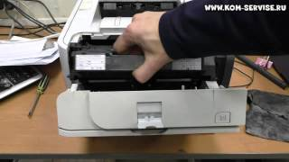 Как вытащить картридж из принтера HP P2055, P2035. Как вставить бумагу.(Для замены тянем за бока и открываем крышку HP LJ HP P2055, P2035. После видим тонер картридж и тянем за него. http://kom-se..., 2015-02-16T14:12:30.000Z)