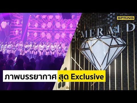 เปิดภาพ exclusive 'เอ็มเมอรัล ทองหล่อ' ผับไฮโซหรูใหญ่ที่สุดในกรุงเทพ