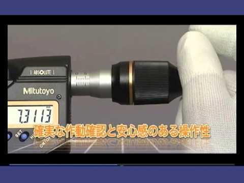 高精度デジマチックマイクロメータ MDH25M