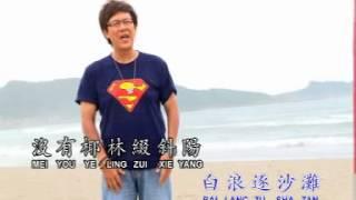 Download WAI PO DE PENG HU WAN