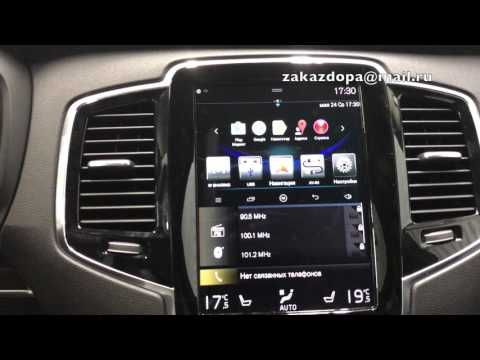 NEW 2017 Volvo XC90  S90 V90 ANDROID