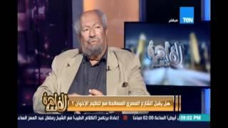 مساء القاهرة|  مبادرة د  سعد الدين إبراهيم للمصالحة مع الإخوان -  6 مارس