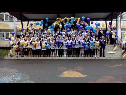 Последний звонок 2017 Черногорск гимназия 17