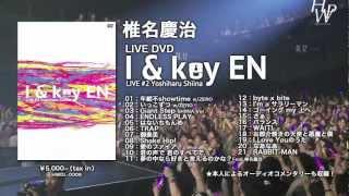 2012年7月7日に開催された椎名慶治LIVE #2「I & key EN」追加公演@赤坂...