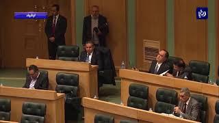 مجلسُ الأعيان يقرُّ ثلاثةَ مشاريعِ قوانين كما وردتْ من النواب