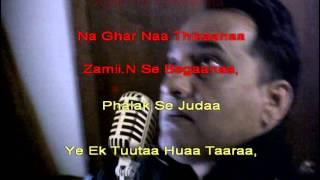 Hai Apana Dil karaoke