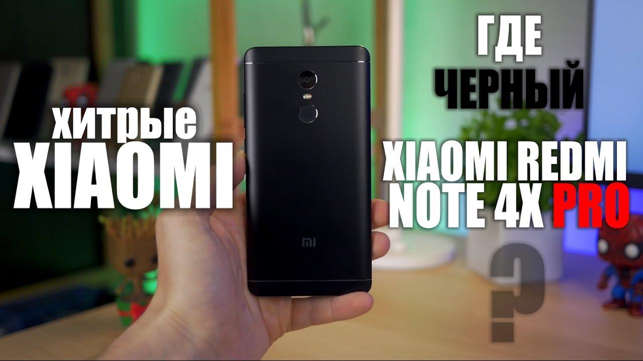 ОБМАН Xiaomi, Redmi Note 4X Pro Black 4/64gb - где ты, да и с .