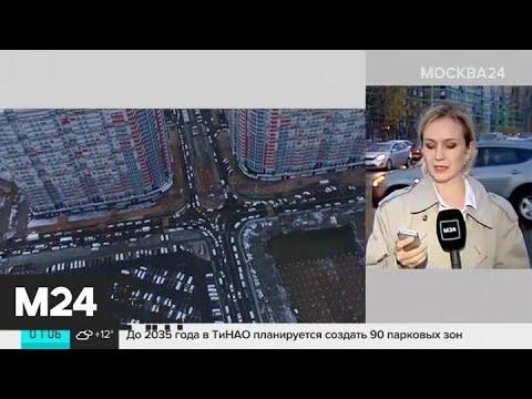 Жители Красногорского района жалуются на транспортный коллапс во дворах новостроек - Москва 24