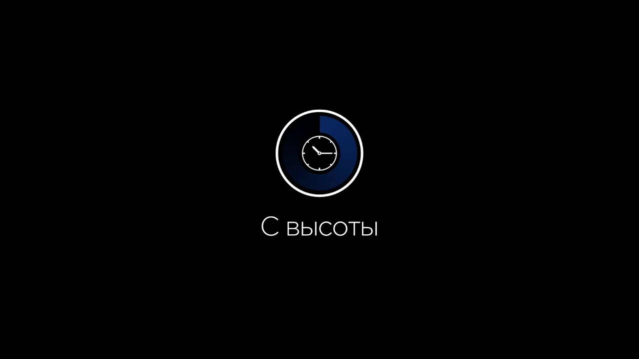 Carla's Dreams — С высоты  | Official Audio