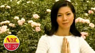 蔡可荔Callie Chua - 佛曲传心灯2【观音在心】