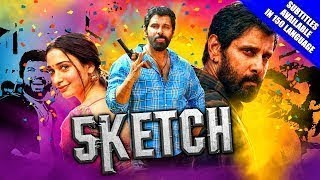 Sketch (2018) Official action bgm ringtone