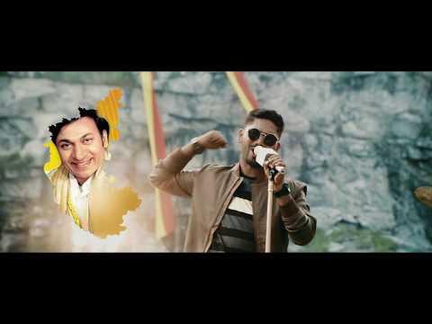 Kannada Rock Song