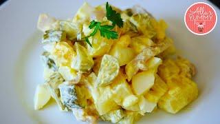 Pickled Herring Potato Salad Recipe | Картофельный салат с селедкой