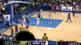 UAAP 75 Presents: Ateneo's Kiefer Ravena in THE DUNK ft. UST's Karim Abdul