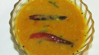 Sambar recipe/quick sambar recipe/Sambar easy recipe